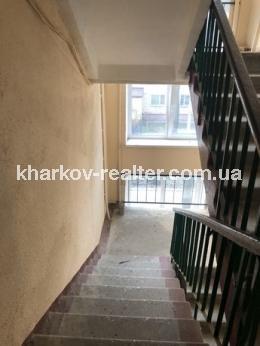 1-комнатная гостинка, Нов.Дома - Image16
