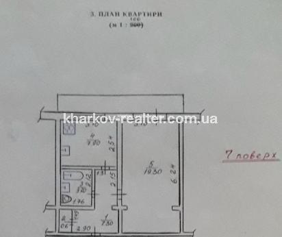 1-комнатная квартира, Салтовка - Image13