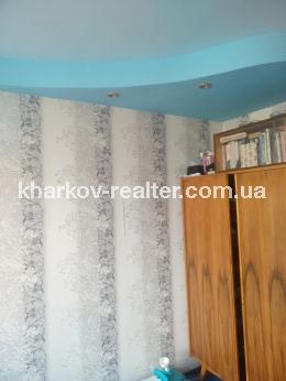 3-комнатная квартира, Одесская - Image3