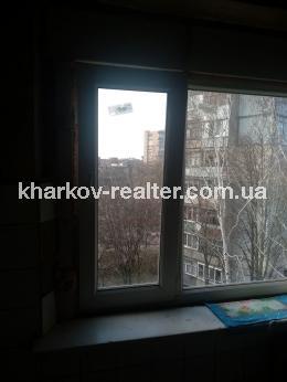 3-комнатная квартира, Одесская - Image5