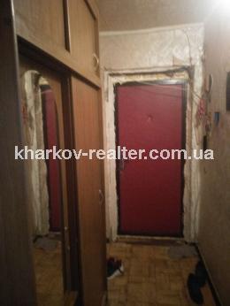 3-комнатная квартира, Одесская - Image9