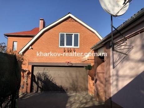 Дом, Лысая Гора - Image17