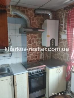 2-комнатная квартира, Основа - Image8