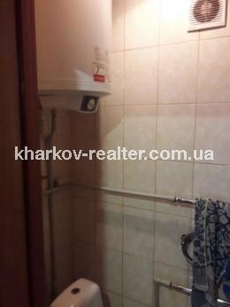 2-комнатная гостинка, Нов.Дома - Image8