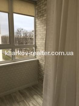 2-комнатная квартира, ХТЗ - Image15