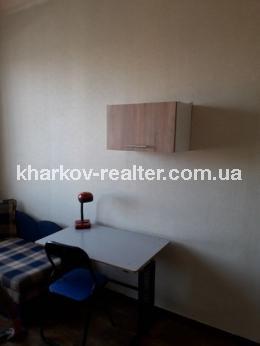 1-комнатная квартира, подселение, Жуковского - Image4