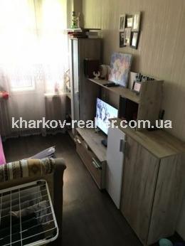 1-комнатная квартира, подселение, ХТЗ - Image2