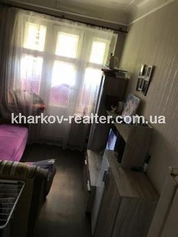1-комнатная квартира, подселение, ХТЗ - Image3