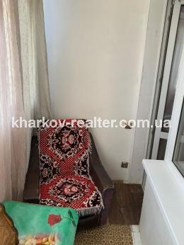 1-комнатная гостинка, Красный луч - Image4