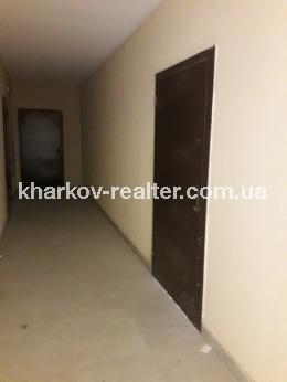 1-комнатная квартира, ХТЗ - Image10