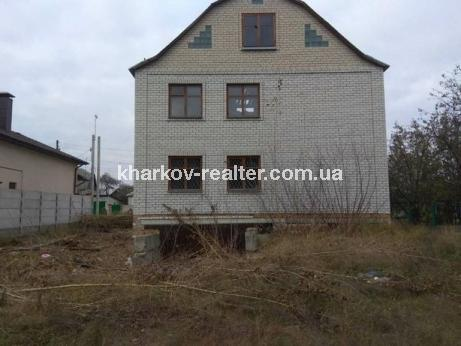 Дом, Основа - Image1