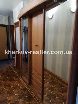 3-комнатная квартира, ХТЗ - Image5