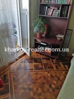 3-комнатная квартира, ХТЗ - Image9