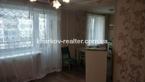 1-комнатная квартира, Роганский - Image1