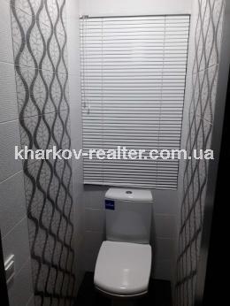 3-комнатная квартира, Сев.Салтовка - Image12