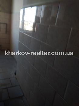 1-комнатная гостинка, ХТЗ - Image12