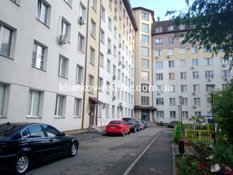 2-комнатная квартира, ЮВ и ЦР - Image21