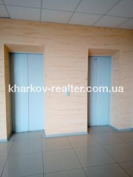 2-комнатная квартира, ЮВ и ЦР - Image25