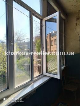 2-комнатная квартира, подселение, ЮВ и ЦР - Image1
