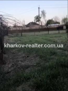 участок, Харьковский - Image1