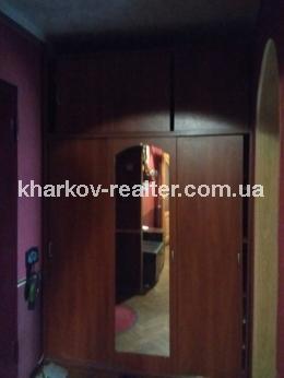 4-комнатная квартира, Салтовка - Image17