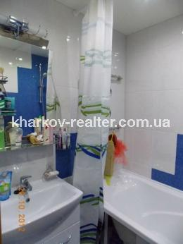 4-комнатная квартира, Салтовка - Image20