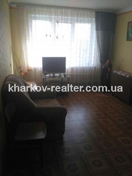 4-комнатная квартира, Салтовка - Image24