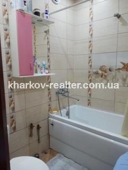 3-комнатная квартира, Основа - Image1
