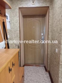 3-комнатная квартира, Основа - Image2