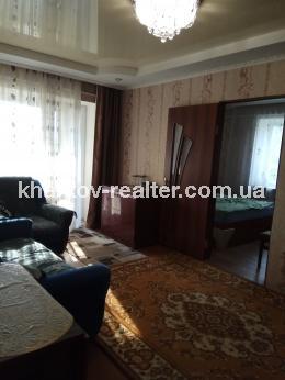 3-комнатная квартира, Основа - Image3