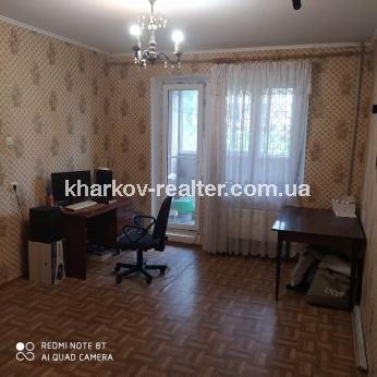 2-комнатная квартира, Песочин - Image1