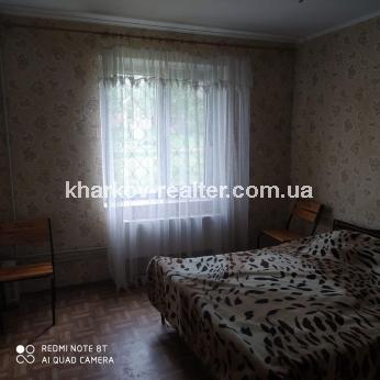 2-комнатная квартира, Песочин - Image2