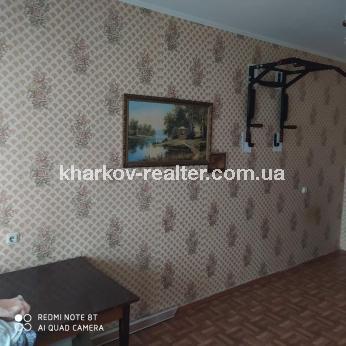2-комнатная квартира, Песочин - Image4