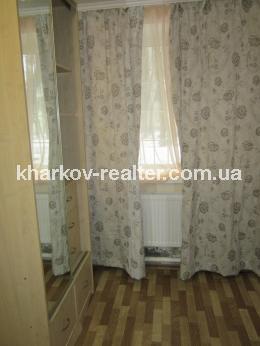 1-комнатная квартира, П.Поле - Image4