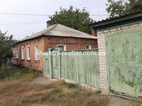 Часть дома, Лысая Гора - Image10