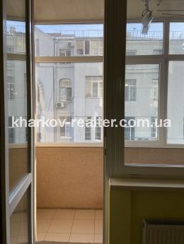 4-комнатная квартира, Центр - Image3