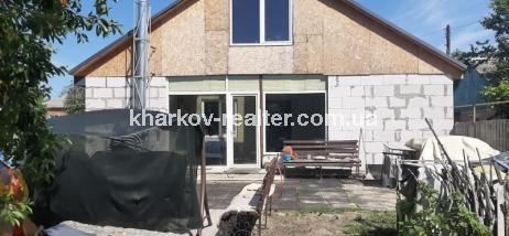 Дом, Сортировка - Image1