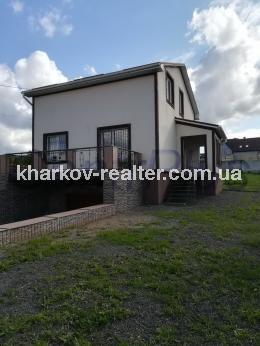 Дом, Песочин - Image3