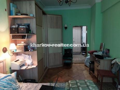 1-комнатная гостинка, Красный луч - Image1