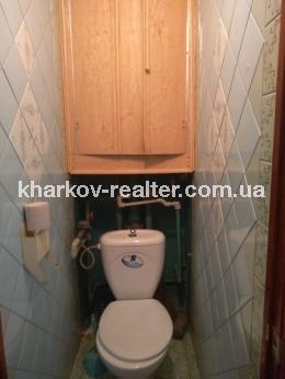 3-комнатная квартира, Нов.Дома - Image5