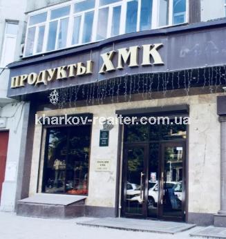 магазин, ЮВ и ЦР - Image1
