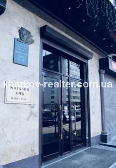 магазин, ЮВ и ЦР - Image5