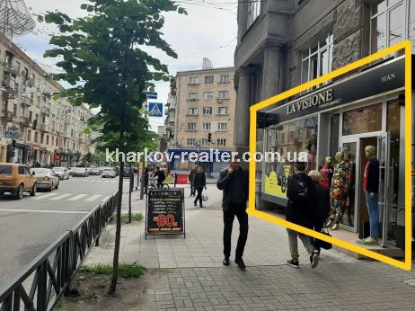 магазин, Центр - Image4