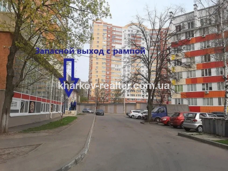 помещение, Алексеевка - Image2