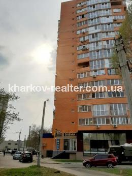 помещение, Алексеевка - Image3