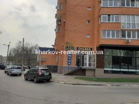 помещение, Алексеевка - Image7