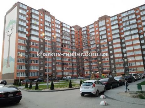 помещение, Павловка - Image1