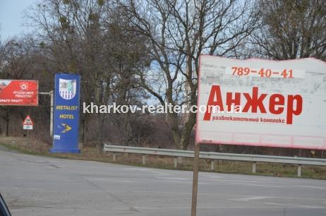 участок, Харьковский - Image2