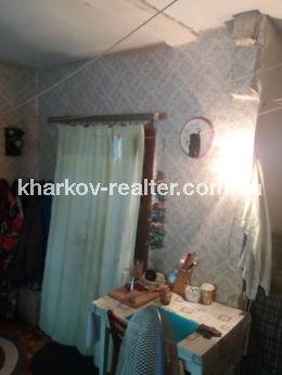 Часть дома, Харьковский - Image13