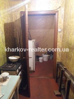 Часть дома, Харьковский - Image16